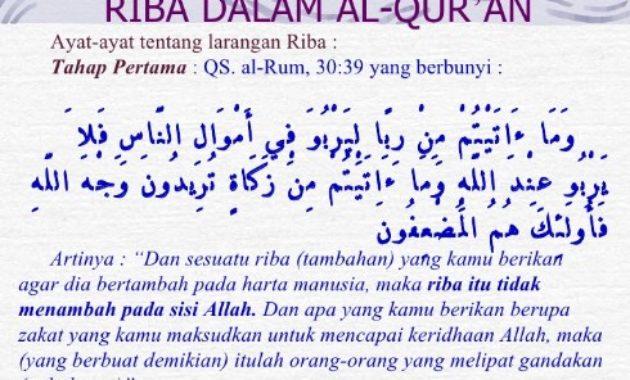 7 Ayat-ayat Al-Quran tentang Larangan Riba