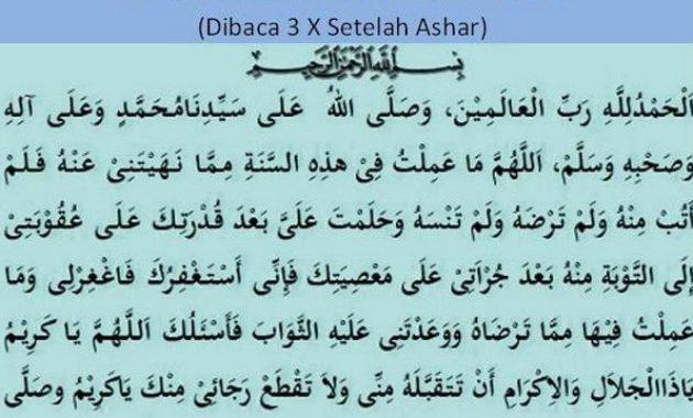 Doa Akhir dan juga Awal Tahun Baru Hijriah Menyambut 1 Muharam 1443 H