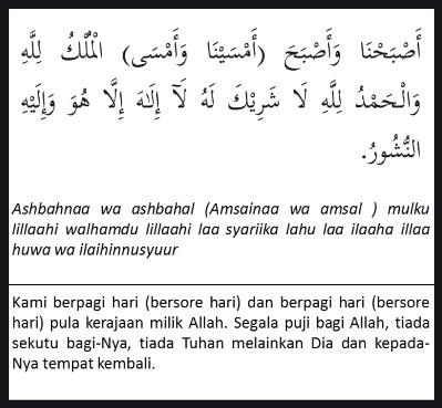 Doa al makhturat – Keutamaan dan Fadhilah Membaca doa tersebut