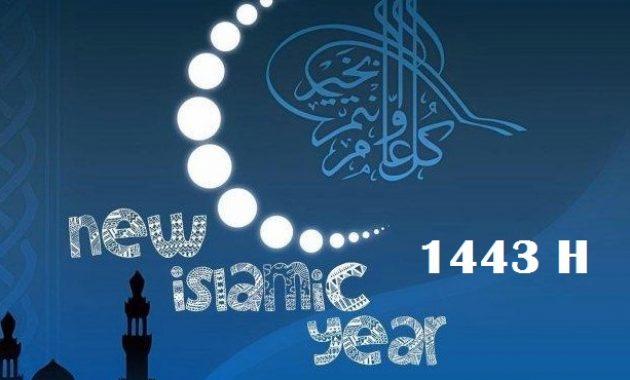 Contoh Pidato Sambutan Acara Peringatan Tahun Baru Islam 1443 H foto