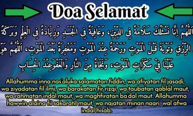 Allahumma Inna Nas Aluka Salamatan Fiddin