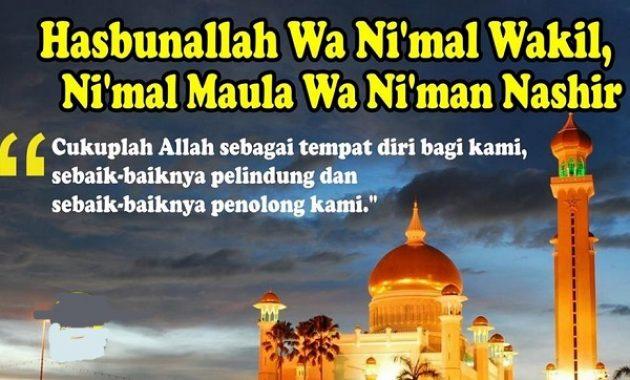 gambar Kedahsyatan Dzikir Hasbunallah Wanikmal Wakil